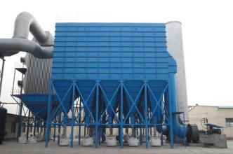 环保工业除尘器