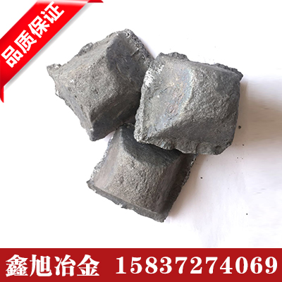 硅铝铁合金