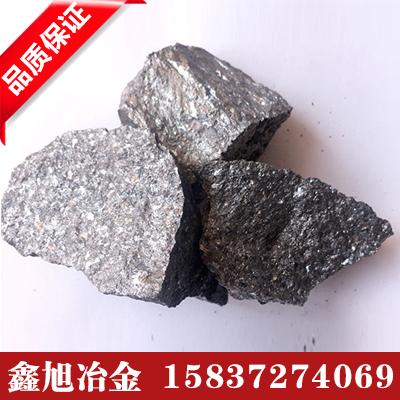 新型硅钙合金