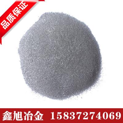 雾化球形硅铁粉