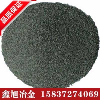 球形雾化硅铁粉