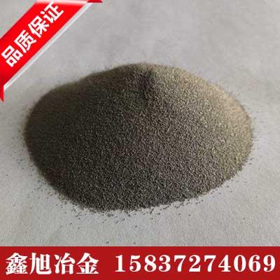 雾化硅铁粉价格