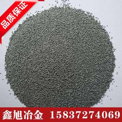 雾化硅铁粉