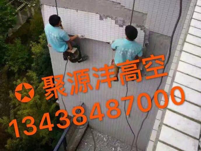 成都外墙瓷砖排险
