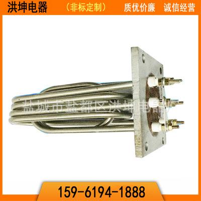 电热发热管