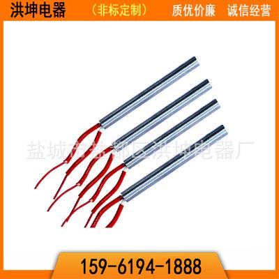 单头不锈钢电热管