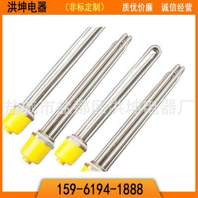 不锈钢防爆型电热管