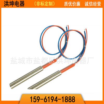 不锈钢加热电热管
