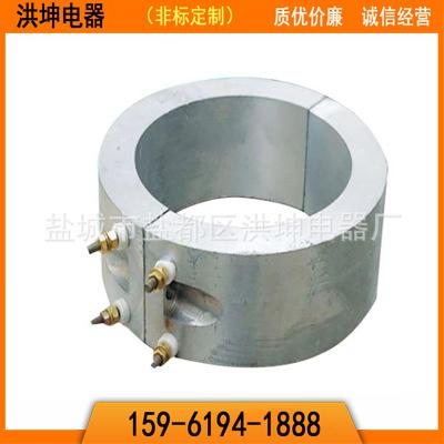 铝合金加热圈
