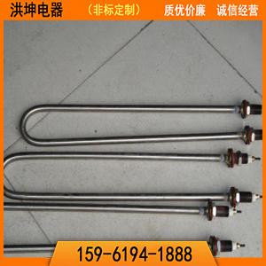 不锈钢干烧电热管