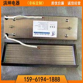 直型电加热板