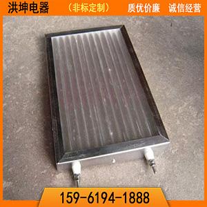 工业用电加热板