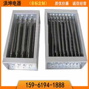 风管式电加热板