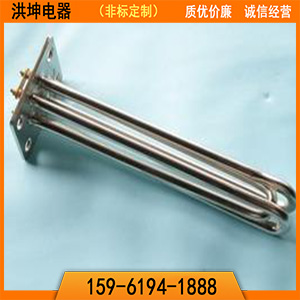 工业不锈钢电热管