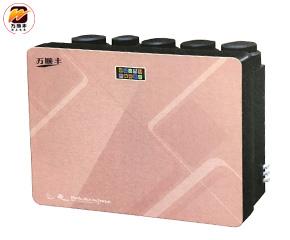 净水器厨卫电器品牌招商加盟