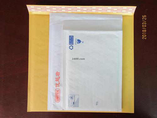 Kraft paper printing bag