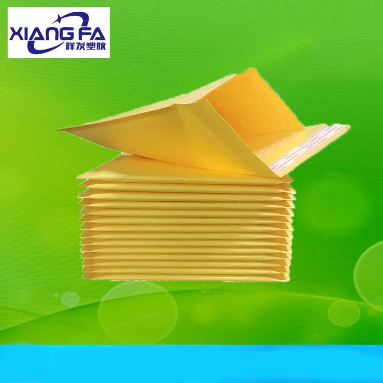 12 * 13 yellow kraft envelope bag
