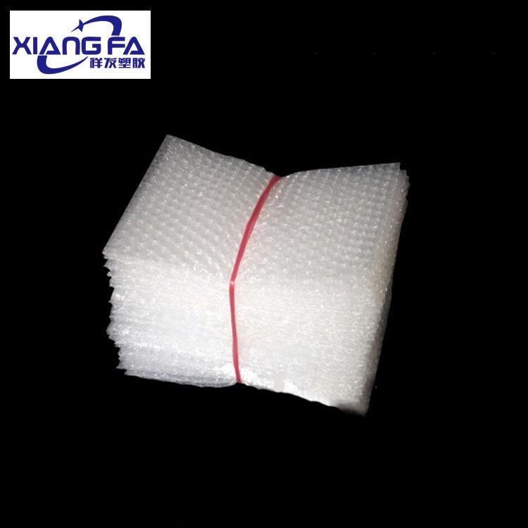 Common material new material new material bubble bag