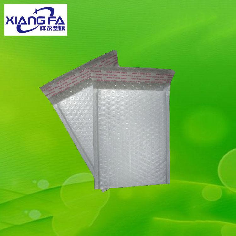 Custom pearl film bubble envelope bag