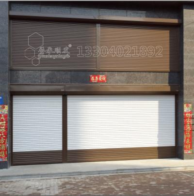 商铺卷帘门