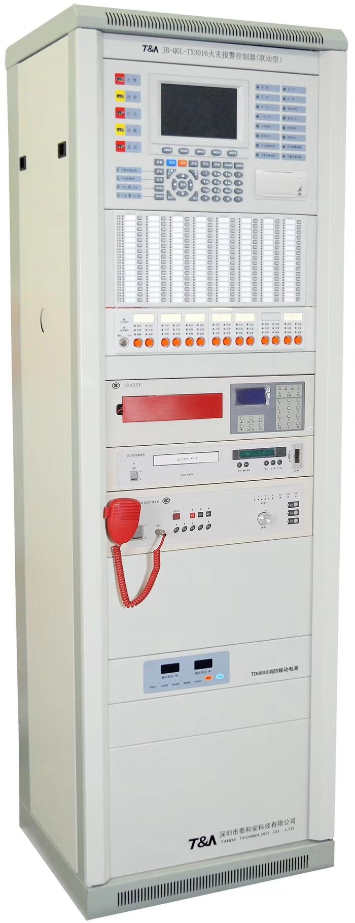火警报警控制器