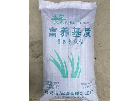 潍坊栽培专用基质
