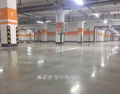 武汉地坪固化剂多少钱