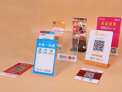 亚克力标识万博官网ManbetX登陆APP平台