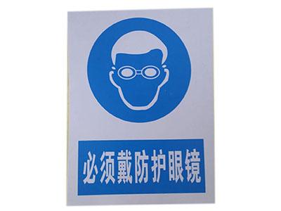 PVC铭牌万博官网ManbetX登陆APP平台
