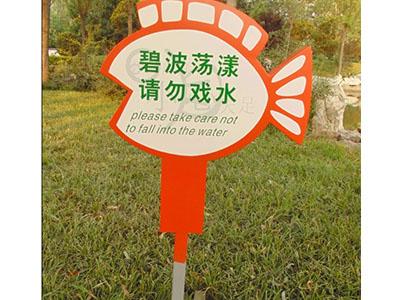 花草树木标识牌