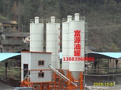 重庆水泥罐