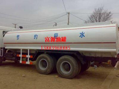 重庆运输罐