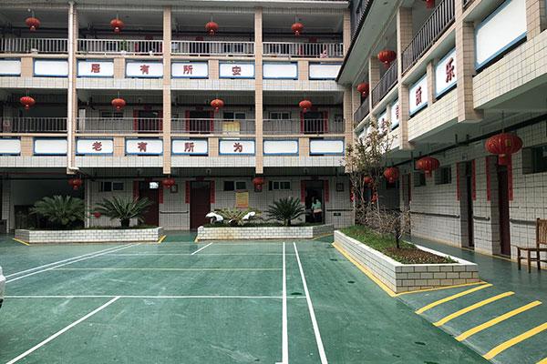 贵州疗养院