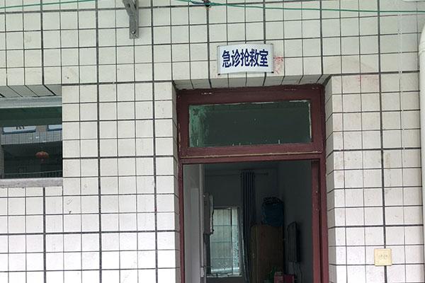 贵阳疗养院