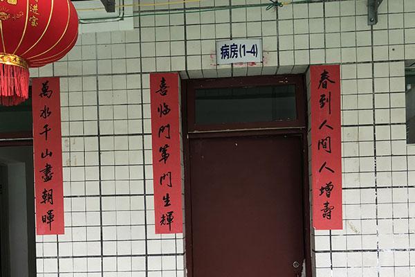 贵州老年疗养院