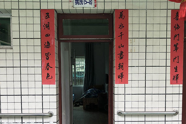 贵阳老年疗养院