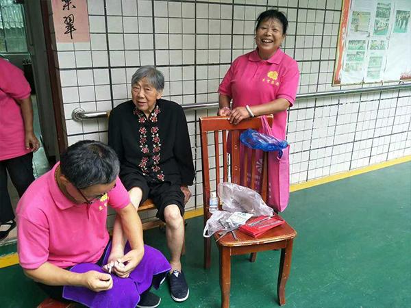 金阳老年活动中心