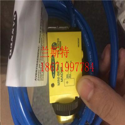 雷达波传感器特价好渠道QT50RAF-CN