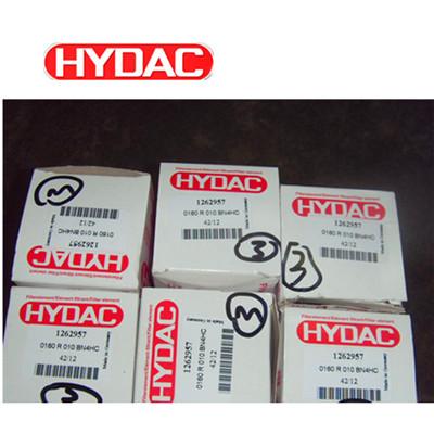 ENS311P-8-0250-000-K贺德克液位现货
