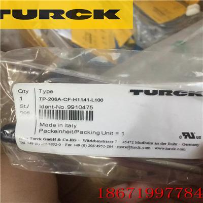 BI5-M18E-LIU-H1141模拟量传感器