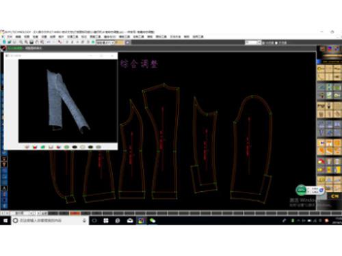 ET三维服装设计