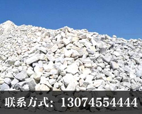 哈尔滨石灰石