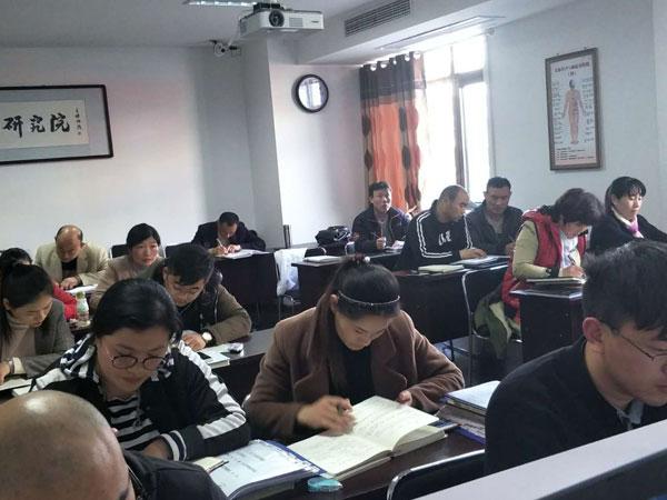 中醫理療培訓