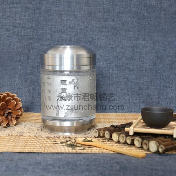 纯锡水晶茶叶罐