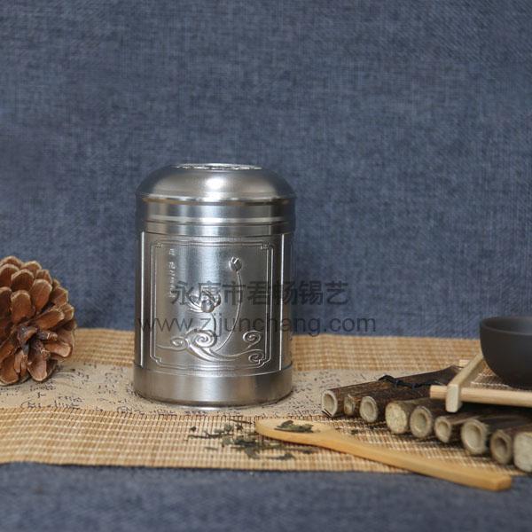 锡罐茶叶罐