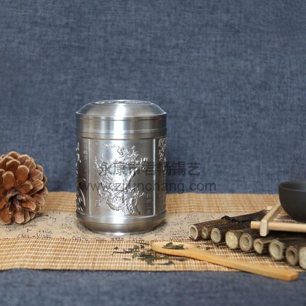 直口小锡茶罐