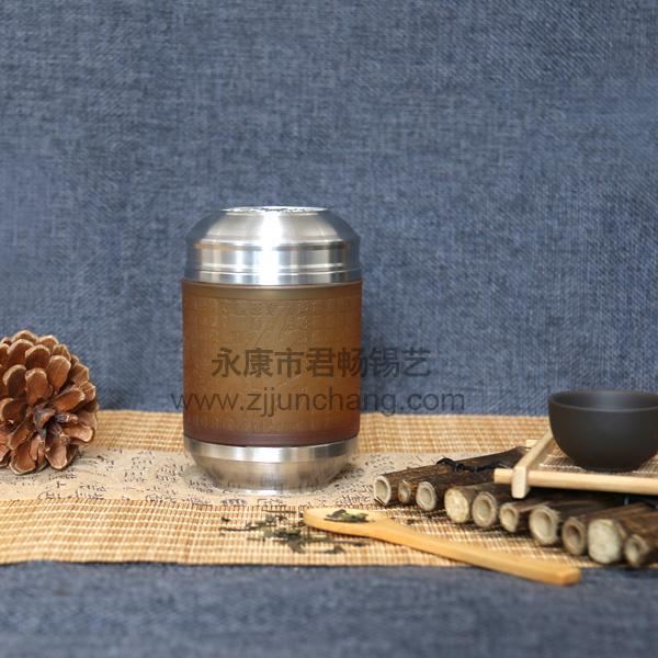 琉璃茶叶锡罐