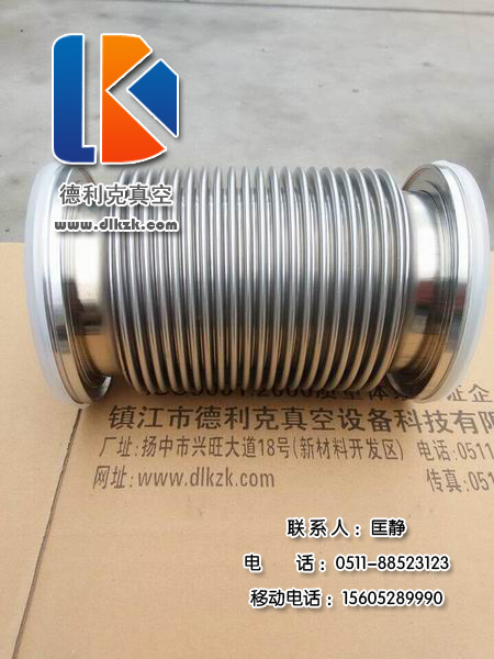 ISO不銹鋼波紋管