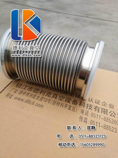 ISO160真空波纹管