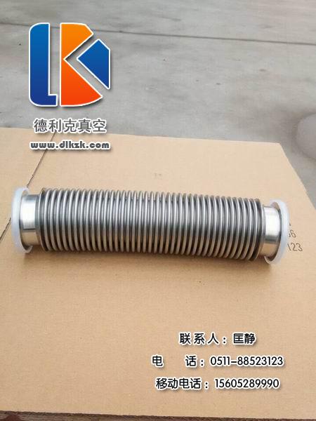 KF Hydro-Formed 波纹管